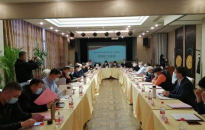 中华炎黄文化研究会砚文化工作委员会常务扩大会议在京召开