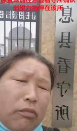 律师会见信阳市维权人士邢望力受阻 警员:以人换人方能释放