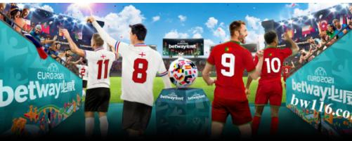 betway必威体育欧洲杯1/8决赛比分预测威尔士VS丹麦前瞻